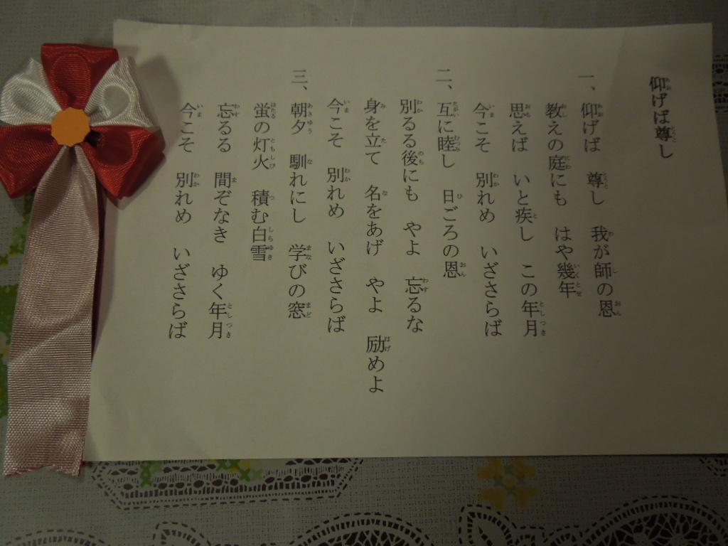 f:id:Ikegamiblog_tokyo:20190303195154j:plain