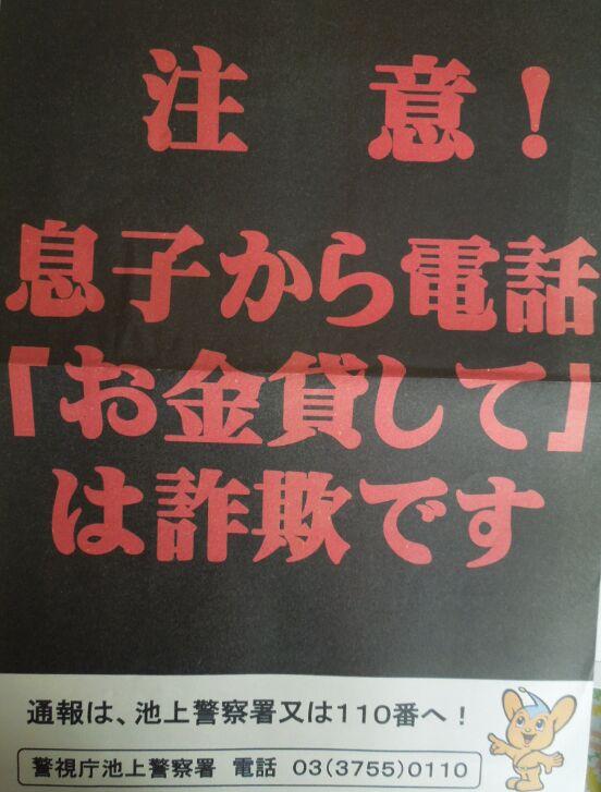 f:id:Ikegamiblog_tokyo:20190304094940j:plain