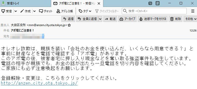 f:id:Ikegamiblog_tokyo:20190304133709j:plain