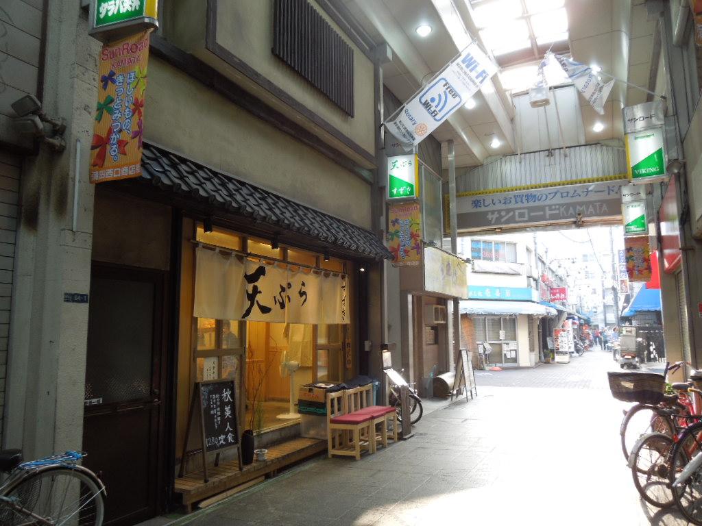f:id:Ikegamiblog_tokyo:20190305142002j:plain