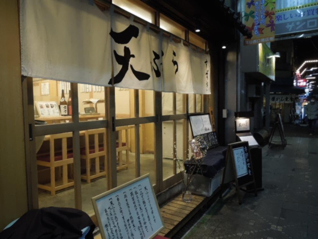 f:id:Ikegamiblog_tokyo:20190305142509j:plain