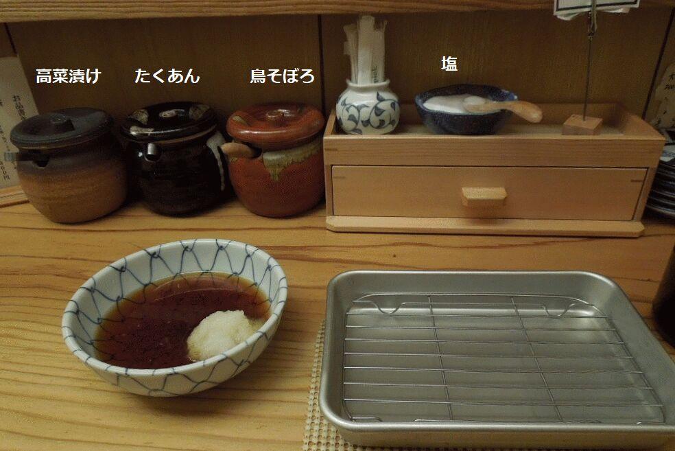 f:id:Ikegamiblog_tokyo:20190305143037j:plain