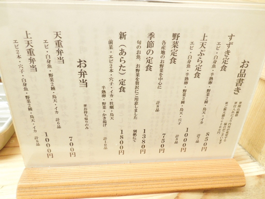 f:id:Ikegamiblog_tokyo:20190305143134j:plain