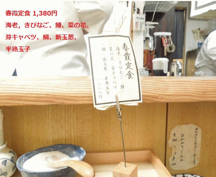 f:id:Ikegamiblog_tokyo:20190305144503j:plain