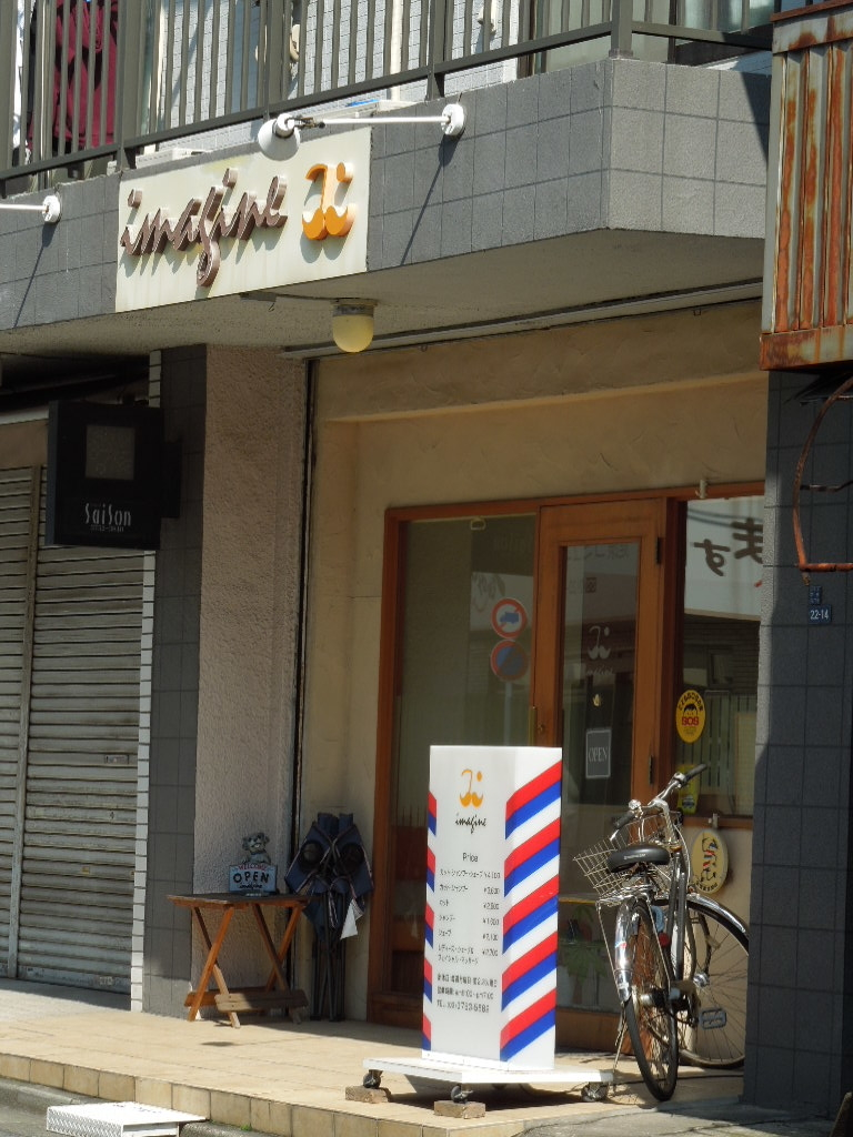 f:id:Ikegamiblog_tokyo:20190305152130j:plain