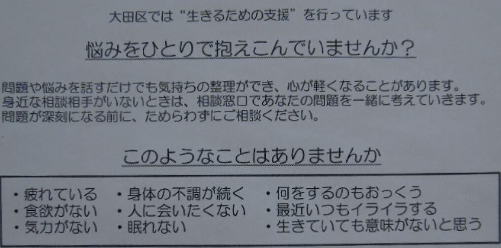 f:id:Ikegamiblog_tokyo:20190307133101j:plain