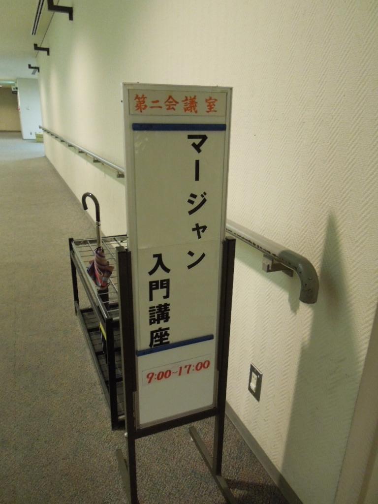 f:id:Ikegamiblog_tokyo:20190307133950j:plain