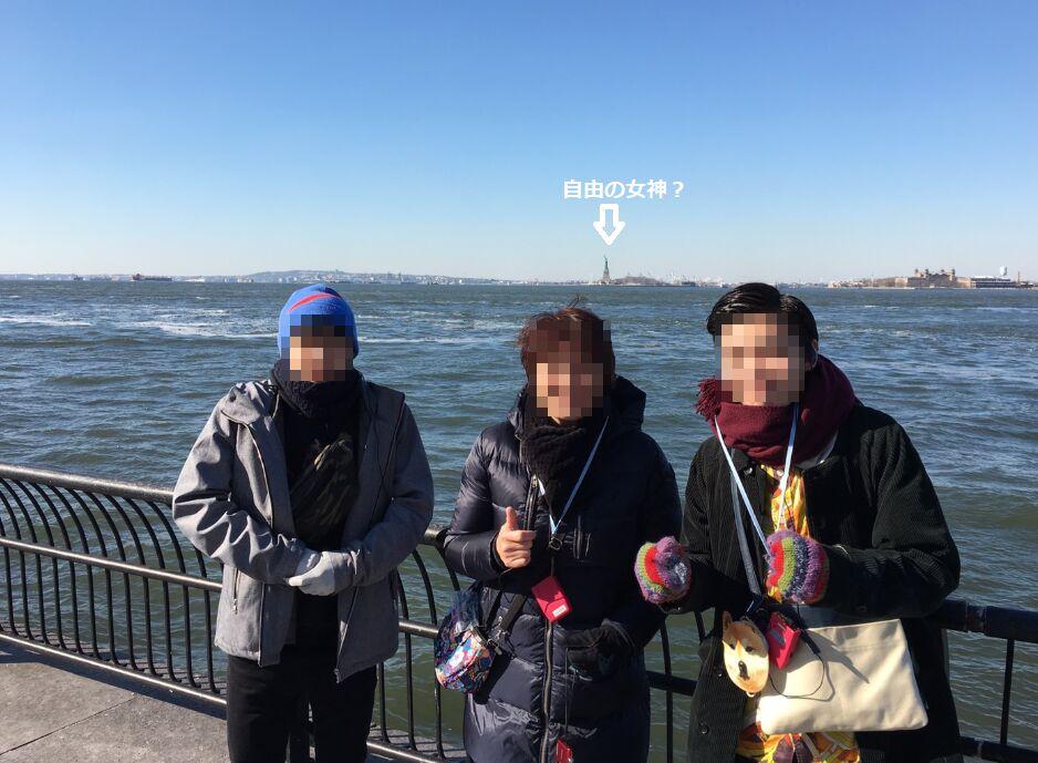 f:id:Ikegamiblog_tokyo:20190309151452j:plain