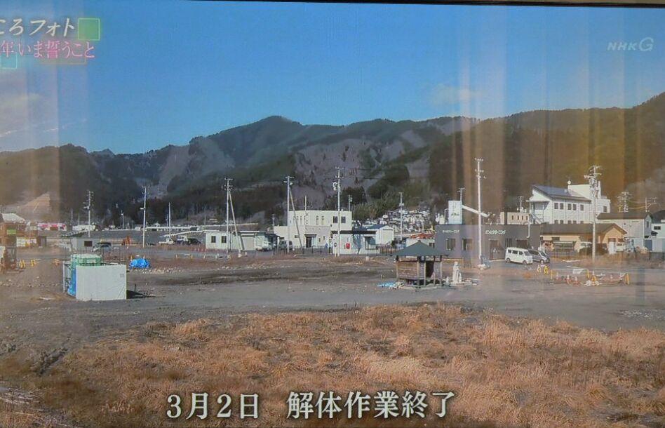 f:id:Ikegamiblog_tokyo:20190311113300j:plain