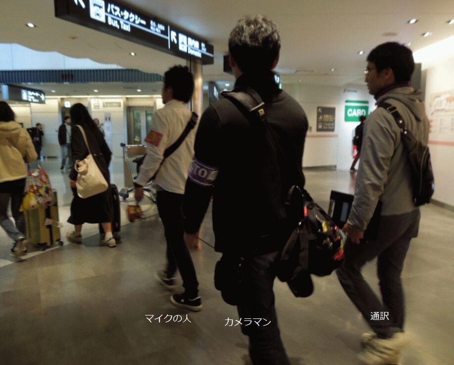 f:id:Ikegamiblog_tokyo:20190312155156j:plain