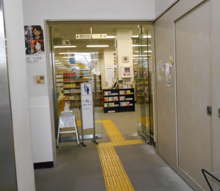 f:id:Ikegamiblog_tokyo:20190315171923j:plain