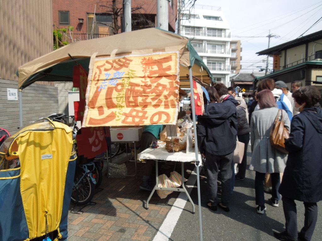 f:id:Ikegamiblog_tokyo:20190316145833j:plain