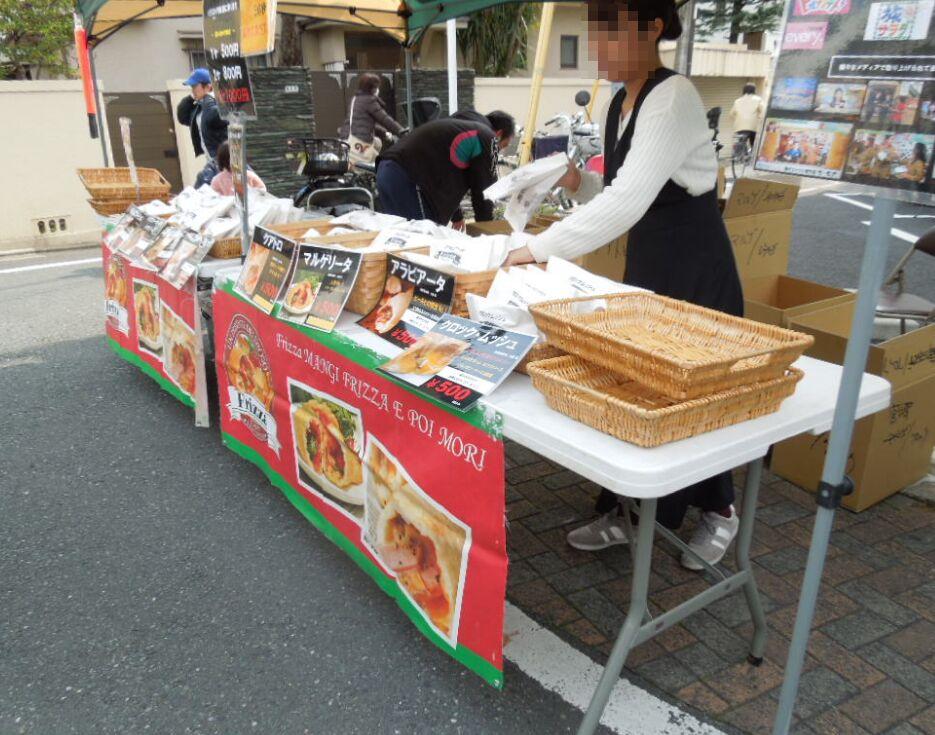 f:id:Ikegamiblog_tokyo:20190316160607j:plain