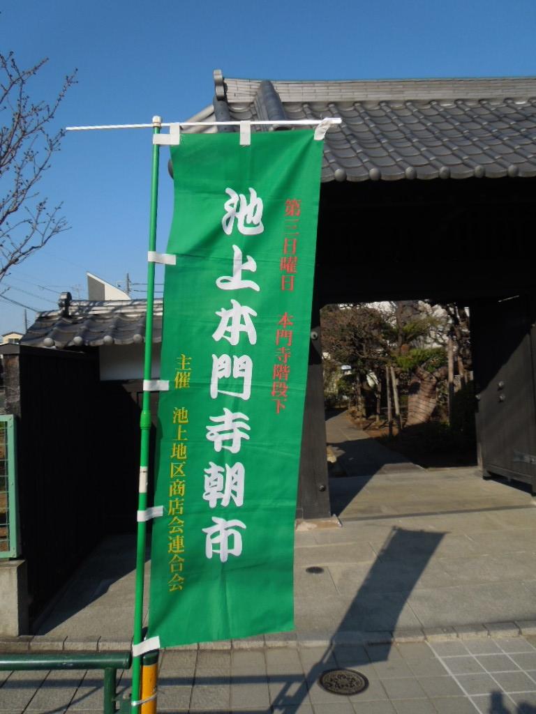 f:id:Ikegamiblog_tokyo:20190317182058j:plain