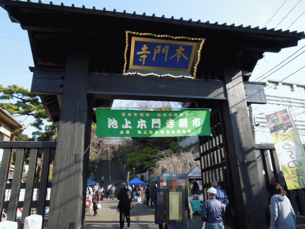 f:id:Ikegamiblog_tokyo:20190317182648j:plain