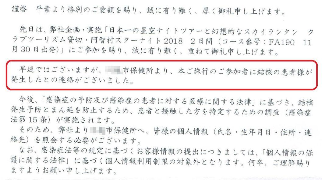 f:id:Ikegamiblog_tokyo:20190322101546j:plain