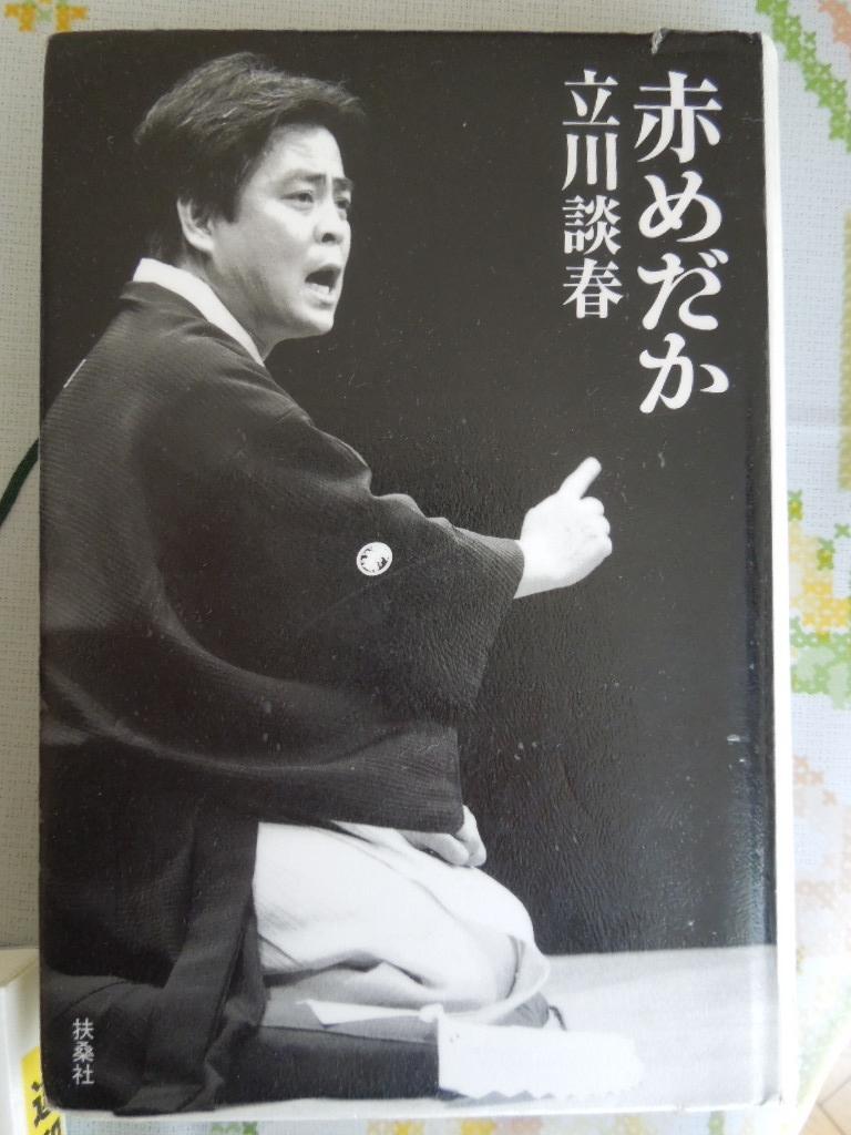 f:id:Ikegamiblog_tokyo:20190324163327j:plain