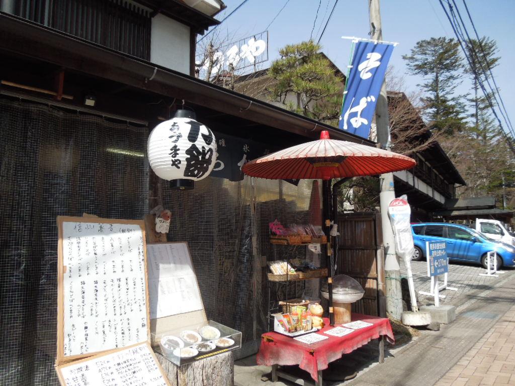 f:id:Ikegamiblog_tokyo:20190326130759j:plain