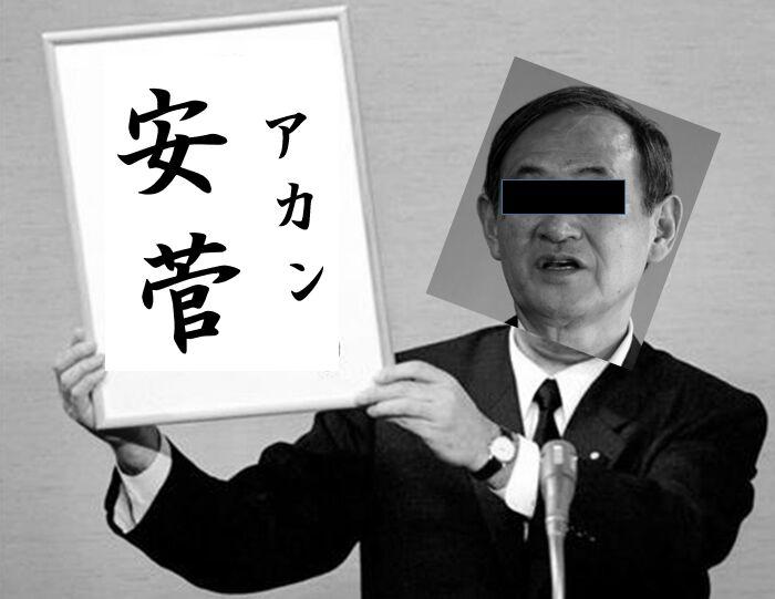 f:id:Ikegamiblog_tokyo:20190329101938j:plain