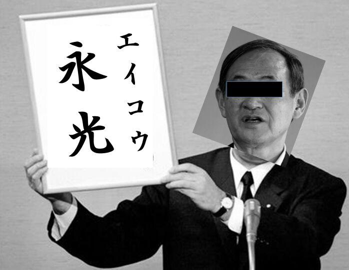 f:id:Ikegamiblog_tokyo:20190329102019j:plain