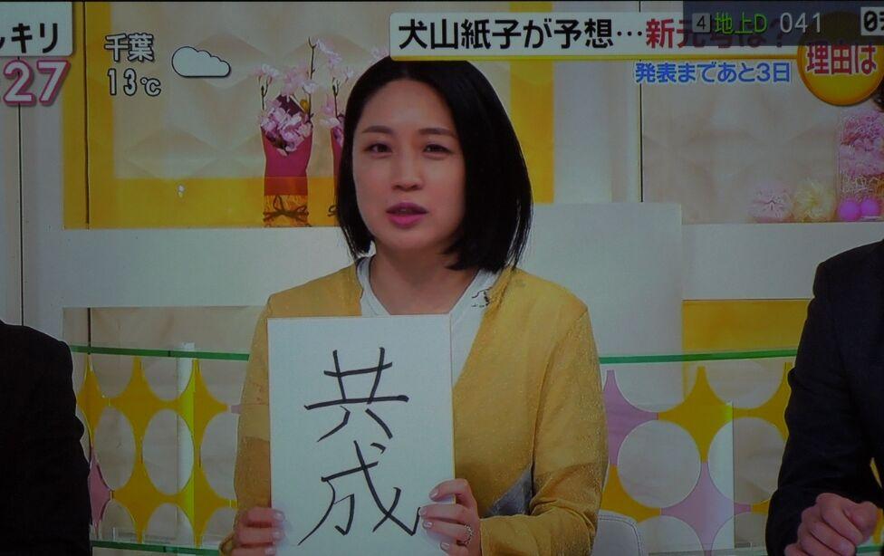 f:id:Ikegamiblog_tokyo:20190329110654j:plain