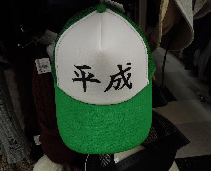 f:id:Ikegamiblog_tokyo:20190331223633j:plain