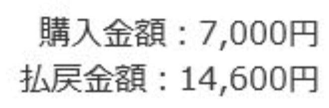 f:id:Ikegamiblog_tokyo:20190331235506j:plain