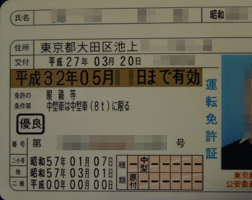 f:id:Ikegamiblog_tokyo:20190401165321j:plain