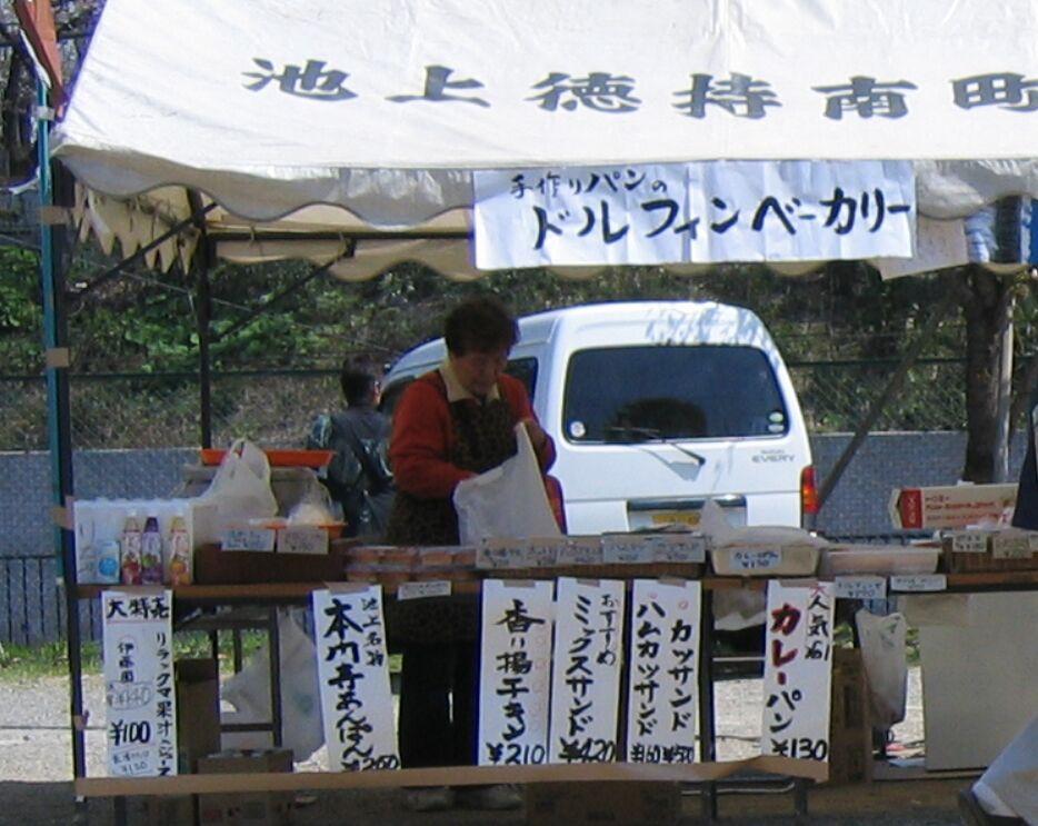f:id:Ikegamiblog_tokyo:20190406141254j:plain
