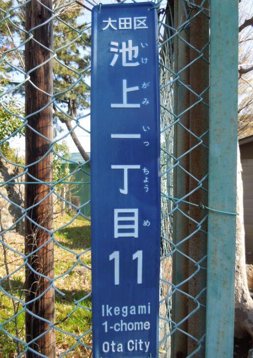 f:id:Ikegamiblog_tokyo:20190408211003j:plain