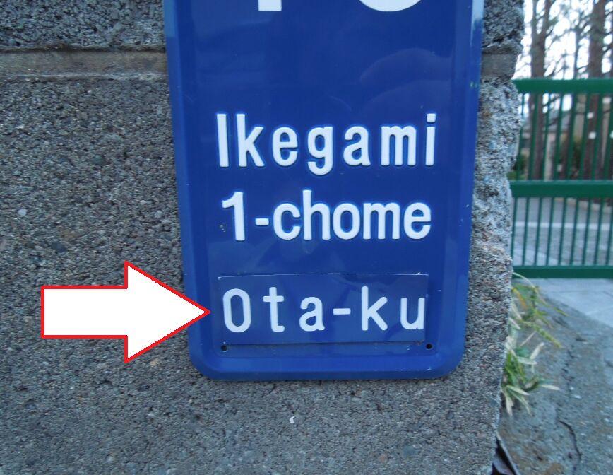 f:id:Ikegamiblog_tokyo:20190408211534j:plain