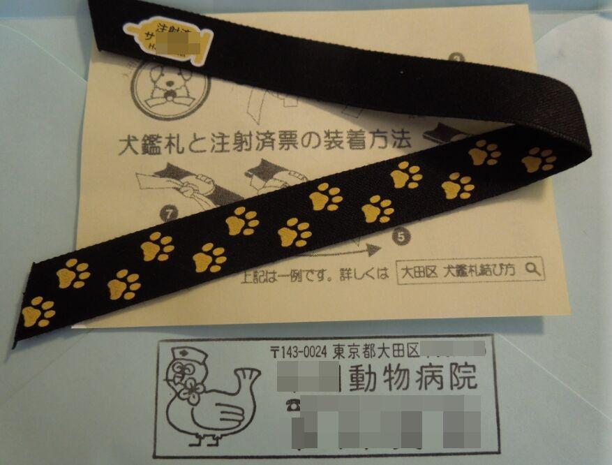 f:id:Ikegamiblog_tokyo:20190409093839j:plain