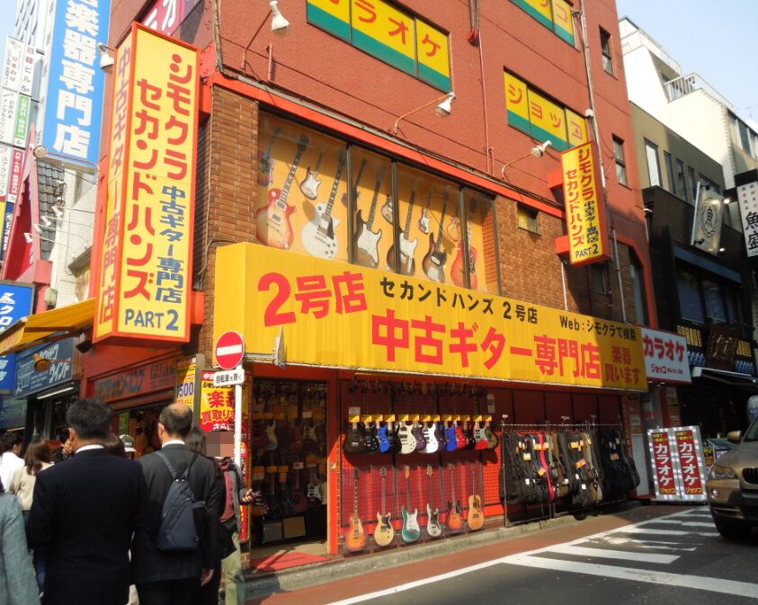 f:id:Ikegamiblog_tokyo:20190409224245j:plain