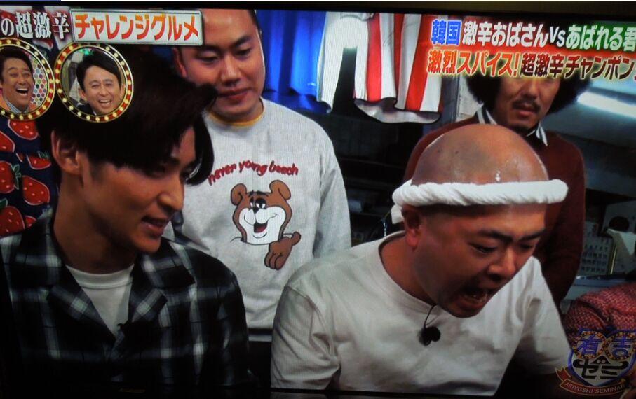 f:id:Ikegamiblog_tokyo:20190410203016j:plain