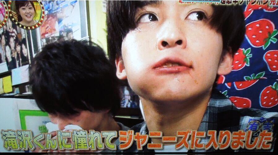 f:id:Ikegamiblog_tokyo:20190410211822j:plain