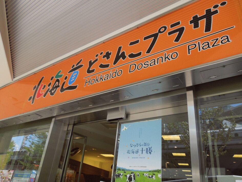 f:id:Ikegamiblog_tokyo:20190412223544j:plain
