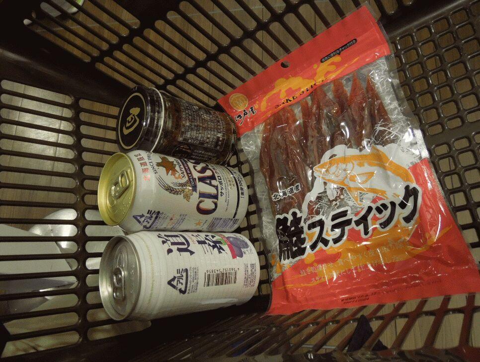 f:id:Ikegamiblog_tokyo:20190412223732j:plain