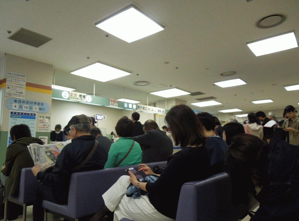 f:id:Ikegamiblog_tokyo:20190412233323j:plain