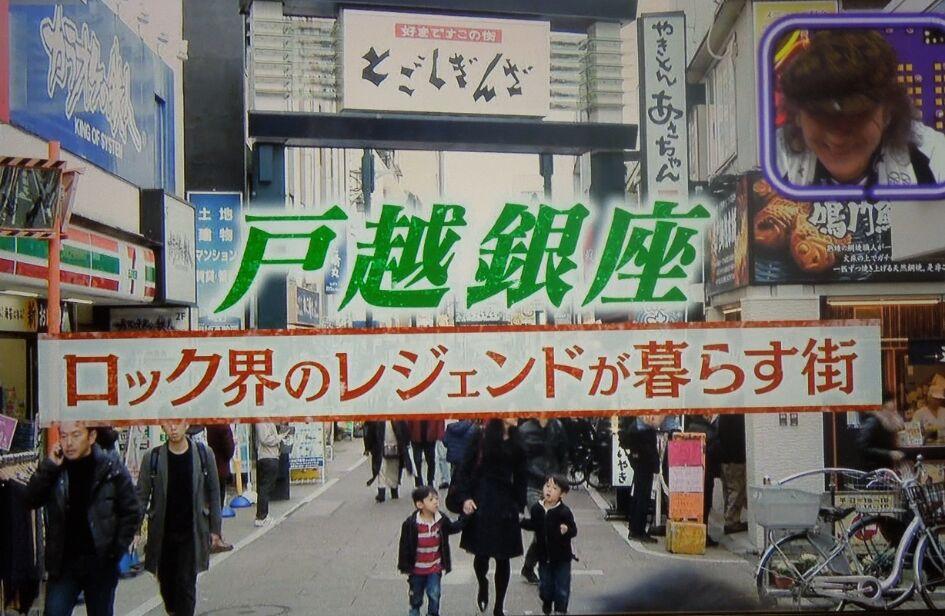 f:id:Ikegamiblog_tokyo:20190414212342j:plain