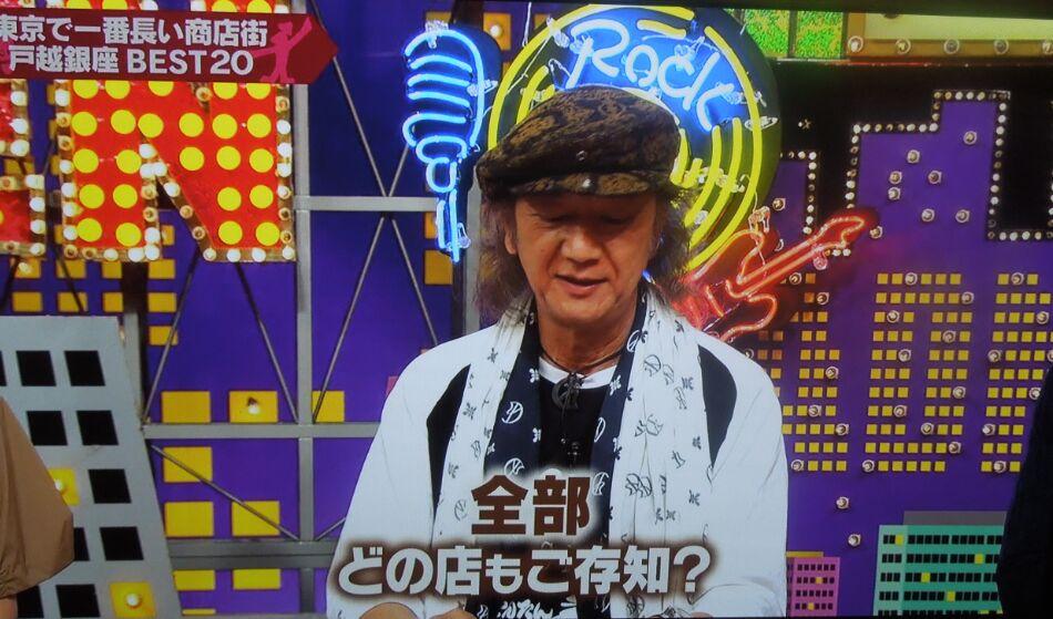 f:id:Ikegamiblog_tokyo:20190414212640j:plain
