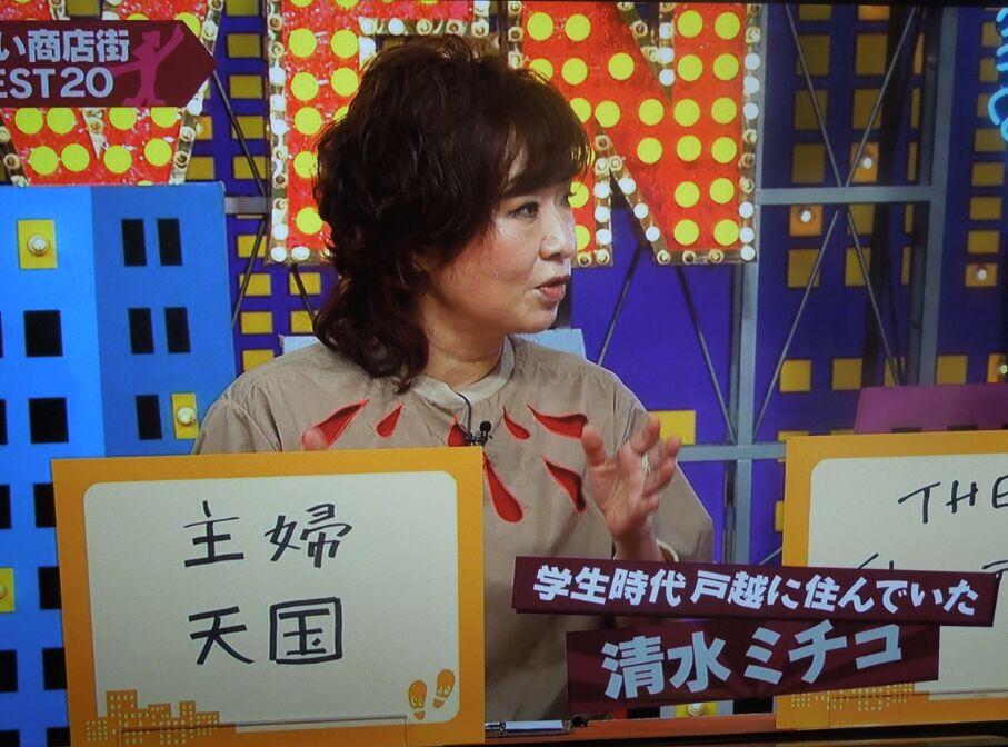 f:id:Ikegamiblog_tokyo:20190414213632j:plain