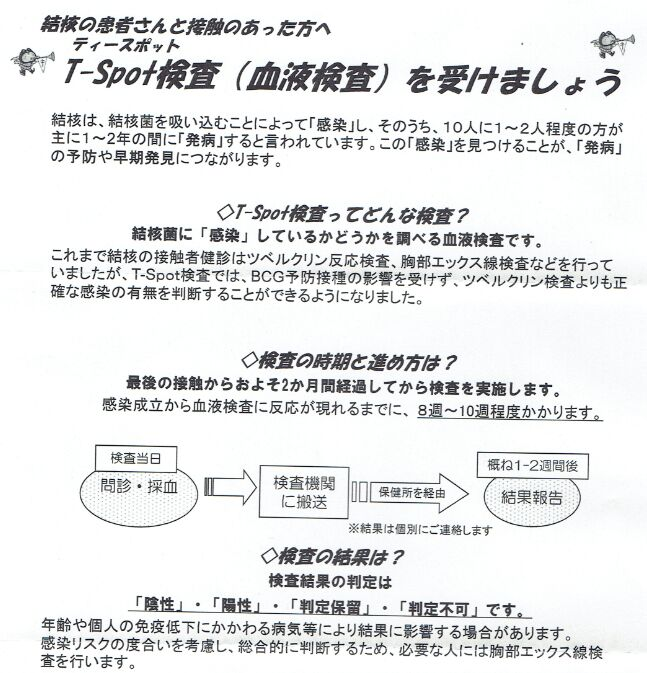 f:id:Ikegamiblog_tokyo:20190415112619j:plain