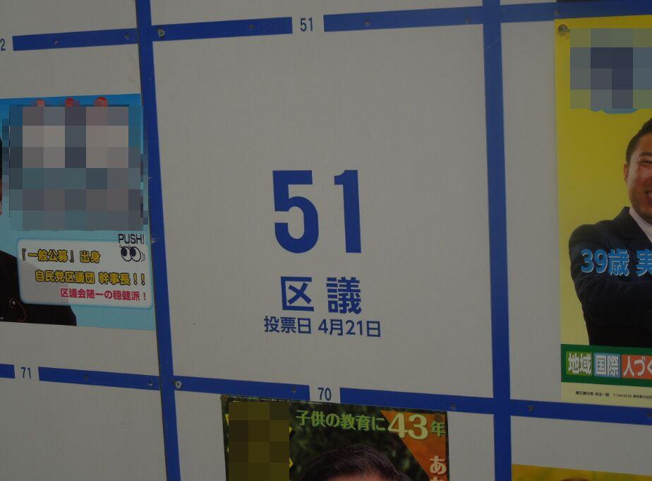 f:id:Ikegamiblog_tokyo:20190417151804j:plain