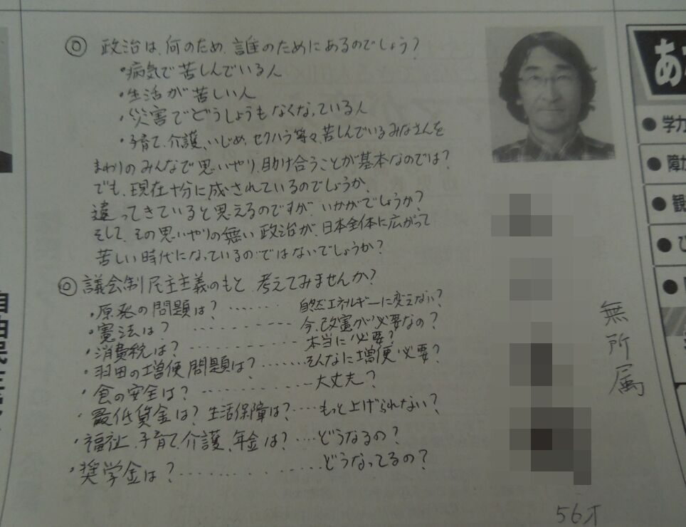 f:id:Ikegamiblog_tokyo:20190417152138j:plain