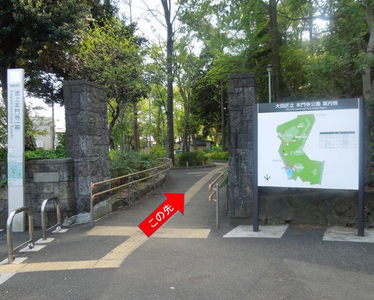 f:id:Ikegamiblog_tokyo:20190418224706j:plain