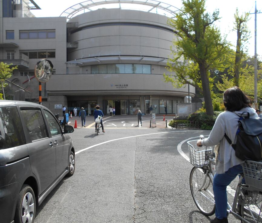f:id:Ikegamiblog_tokyo:20190421110937j:plain