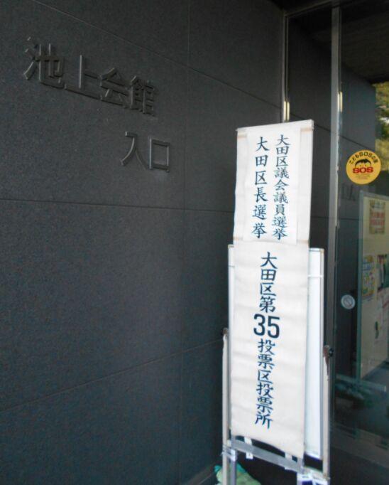 f:id:Ikegamiblog_tokyo:20190421111020j:plain