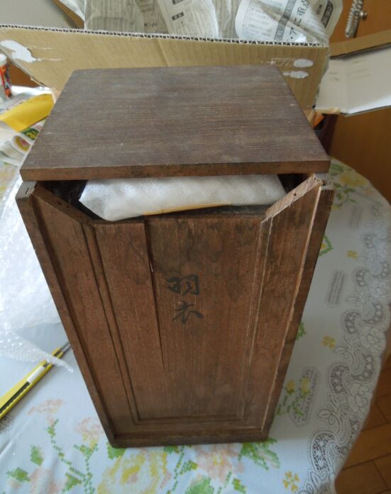 f:id:Ikegamiblog_tokyo:20190422125758j:plain
