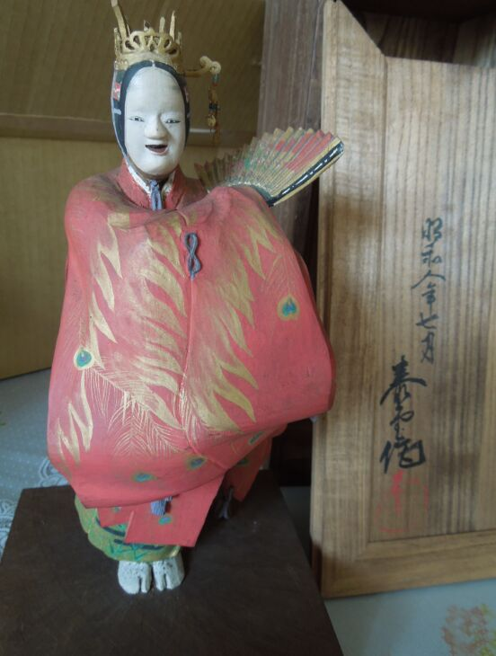 f:id:Ikegamiblog_tokyo:20190422130207j:plain
