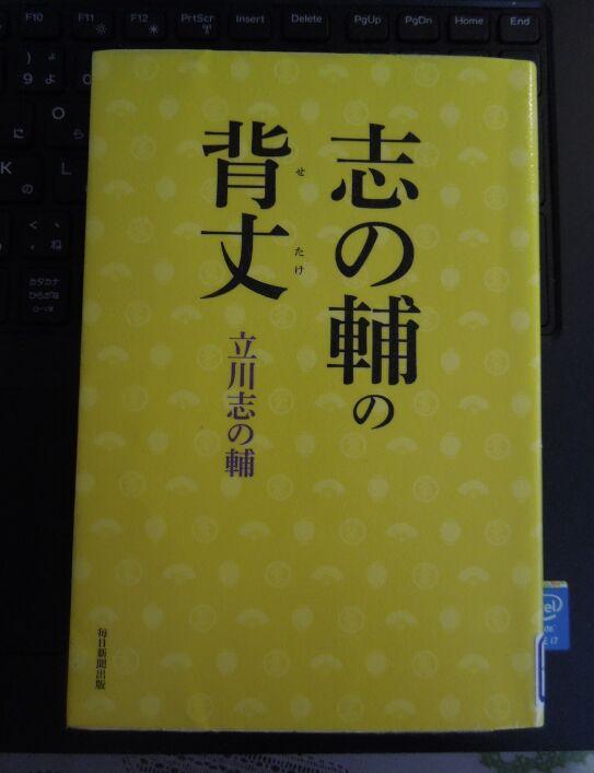 f:id:Ikegamiblog_tokyo:20190424124230j:plain